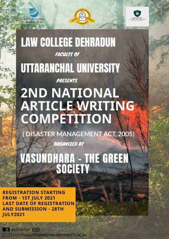 SECOND NATIONAL ARTICLE WRITING COMPETITION