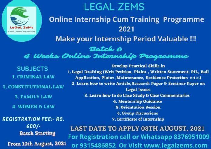 ONLINE INTERNSHIP CUM TRAINING PROGRAMME 2021