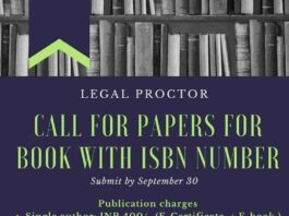 Call for Papers to be published in form of a book with ISBN number